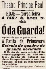 oraptodeuma_01_160_238